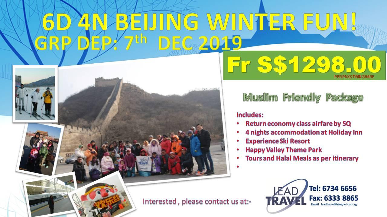 Beijing 7th Dec 2019