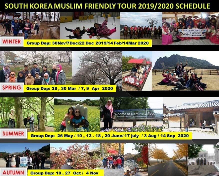 s KOREA 2020